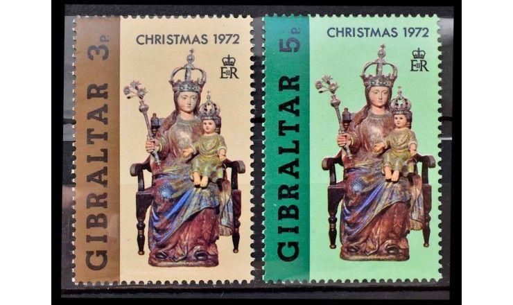 "Гибралтар 1972 г. ""Рождество"""