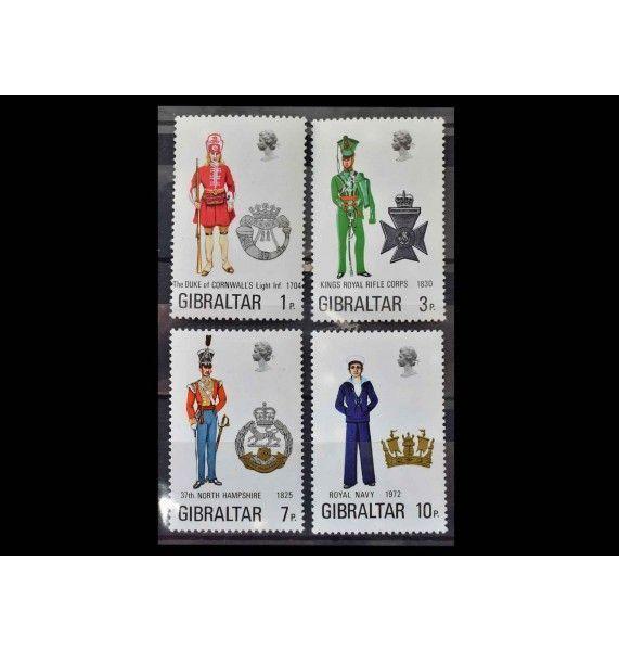 """Гибралтар 1972 г. """"Военная форма"""""""