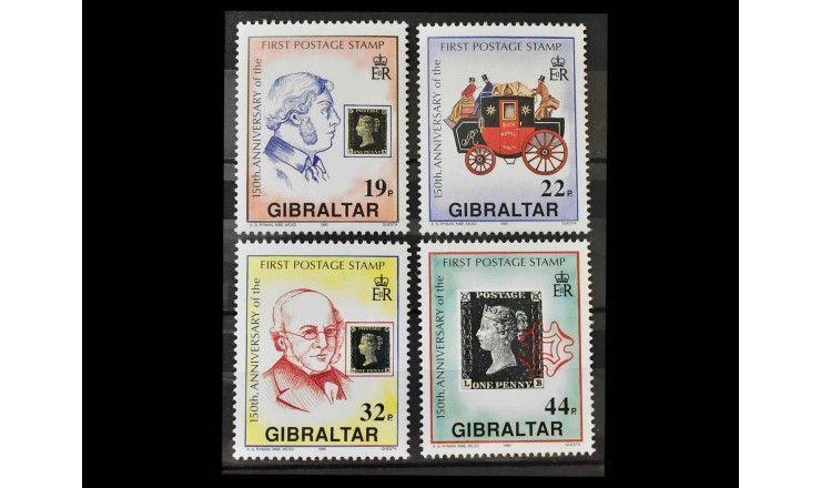 """Гибралтар 1990 г. """"150 лет почтовой марке"""""""