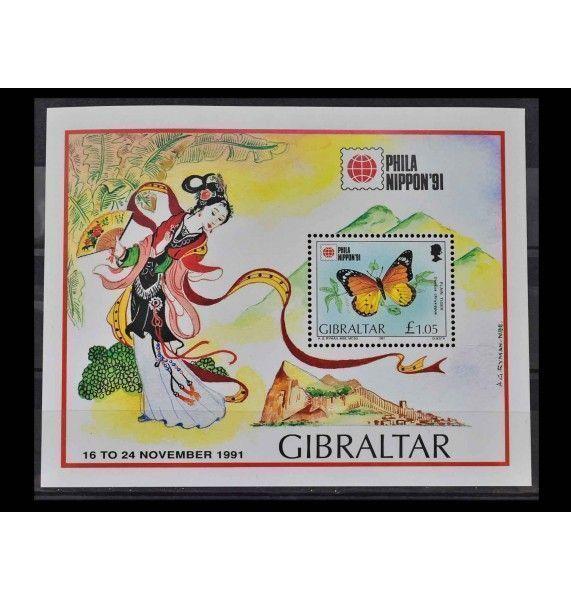 "Гибралтар 1991 г. ""Международная выставка марок PHILANIPPON ' 91: Бабочка"""