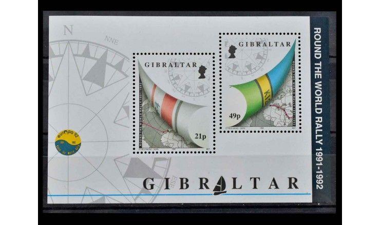 """Гибралтар 1992 г. """"Кругосветная парусная регата"""""""