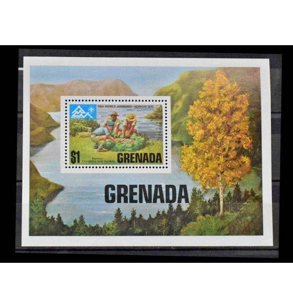"""Гренада 1975 г. """"Скауты"""""""