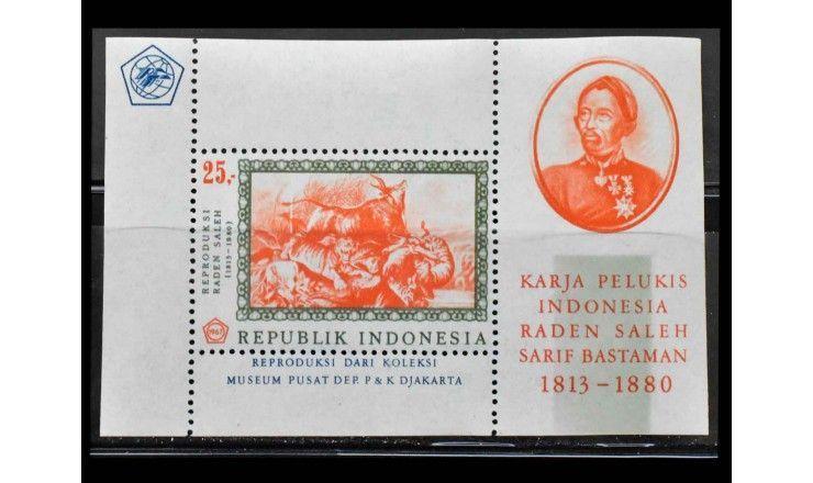 """Индонезия 1967 г. """"Картина Раден Салеха"""""""