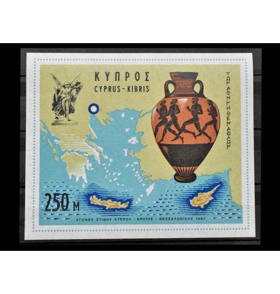 """Кипр 1967 г. """"Амфора"""""""