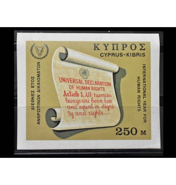 "Кипр 1968 г. ""Хартия прав человека"""