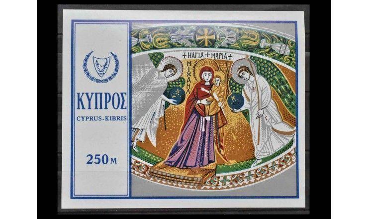 """Кипр 1969 г. """"Рождество"""""""