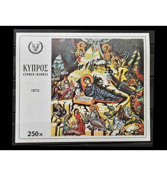 """Кипр 1972 г. """"Рождество"""""""