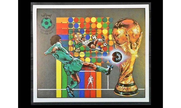 """Ливия 1982 г. """"Чемпионат мира по футболу, Испания"""""""