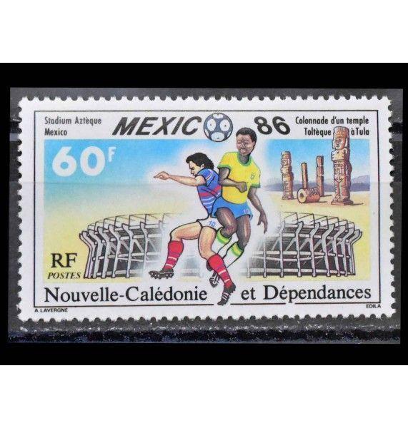 "Новая Каледония 1986 г. ""Чемпионат мира по футболу, Мексика"""
