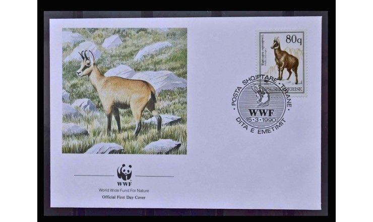 """Албания 1990 г. """"Всемирный фонд дикой природы (WWF)"""" FDC"""