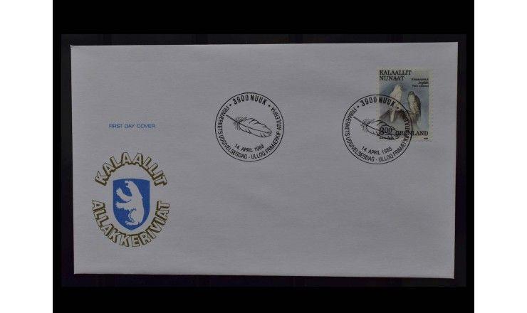 """Гренландия 1988 г. """"Птицы"""" FDC"""