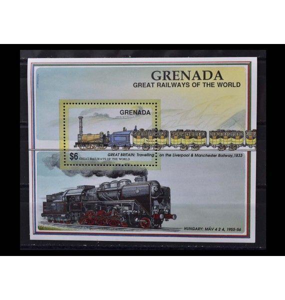 """Гренада 1991 г. """"Железные дороги мира"""""""