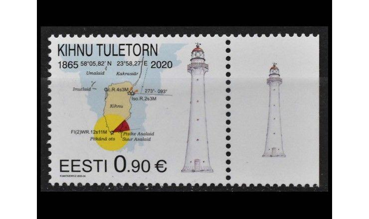 """Эстония 2020 г. """"Маяк Кихну"""""""
