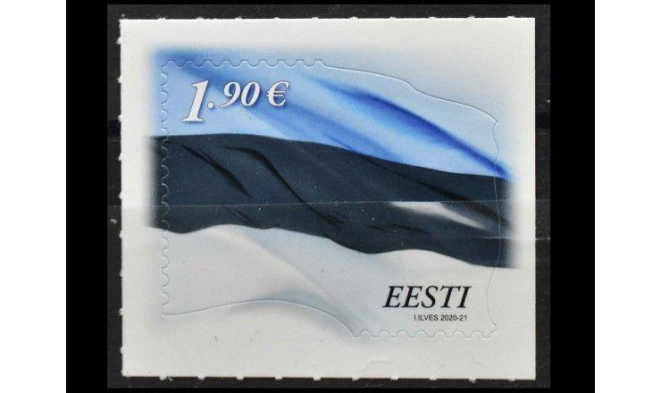 """Эстония 2020 г. """"Стандартная марка. Флаг"""" (самоклейка)"""