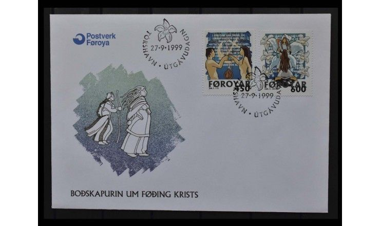 "Фарерские острова 1999 г. ""Рождество"" FDC"