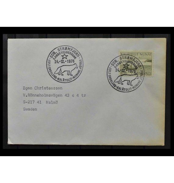 """Гренландия 1974 г. """"Стандартные марки: Перевозка почты в Гренландии"""""""
