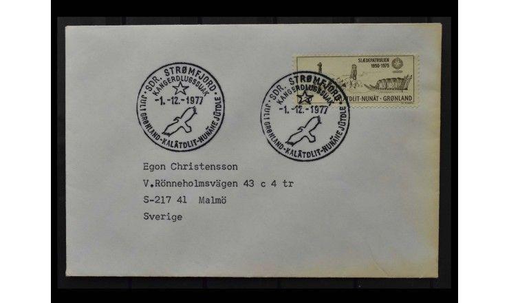 """Гренландия 1975 г. """"25 лет санному патрулю"""""""