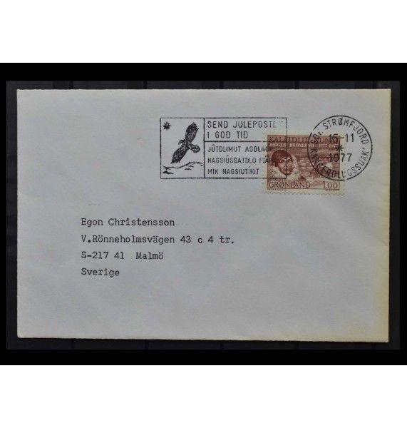 "Гренландия 1977 г. ""100 лет со дня рождения Йёргена Брёнлунна"""
