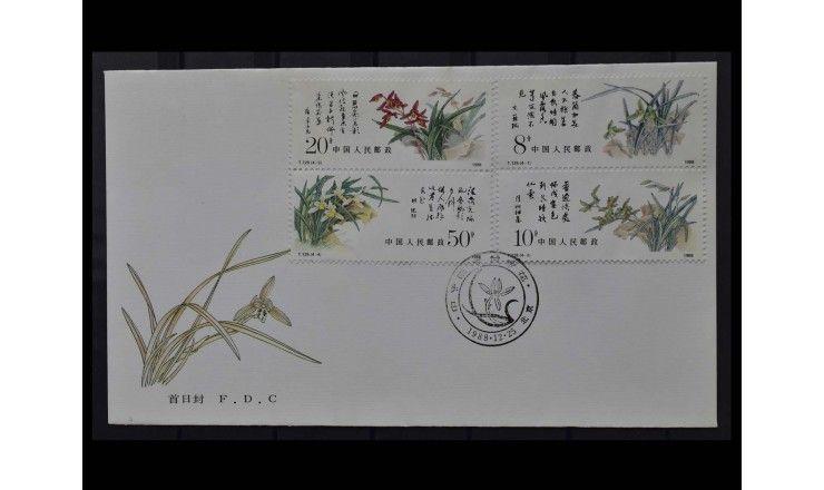 """Китай 1988 г. """"Орхидеи"""" FDC"""