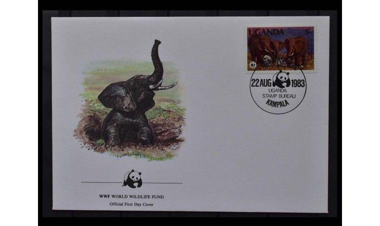 """Уганда 1983 г. """"Всемирный фонд дикой природы: Африканский слон"""" FDC"""