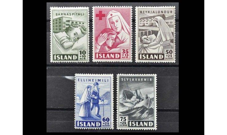 """Исландия 1949 г. """"Благотворительные организации"""""""