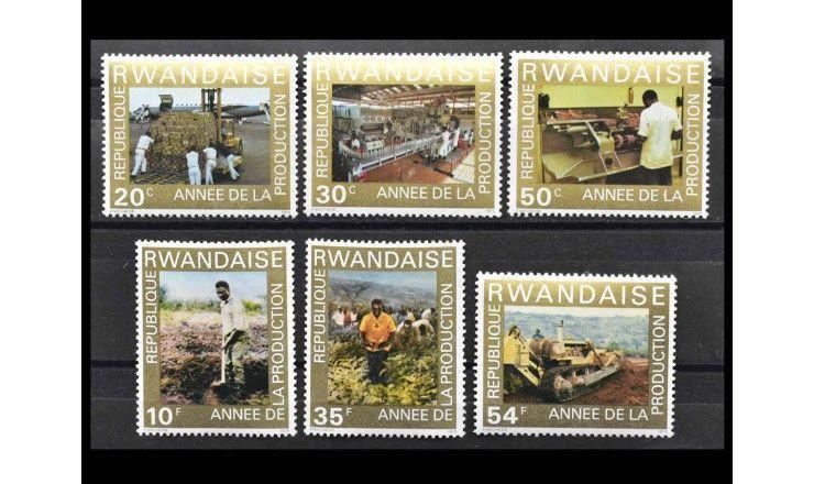 """Руанда 1975 г. """"Год производства"""""""