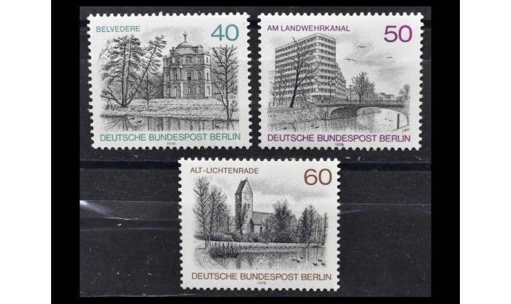 "Западный Берлин 1978 г. ""Виды Берлина"""