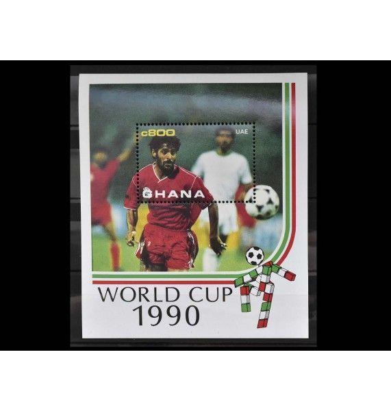 """Гана 1990 г. """"Чемпионат мира по футболу, Италия"""""""