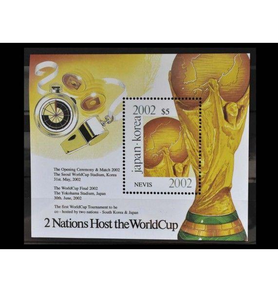 "Невис 2001 г. ""Чемпионат мира по футболу 2002, Япония и Южная Корея"""
