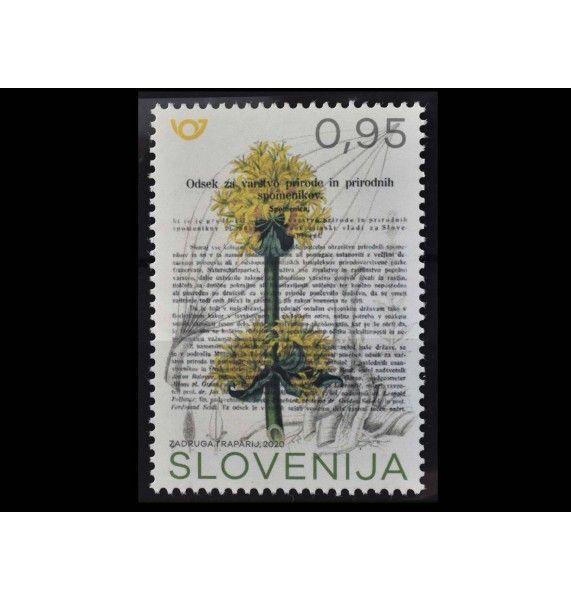 """Словения 2020 г. """"Юбилеи. 100-летие Природоохранного мемориала"""""""