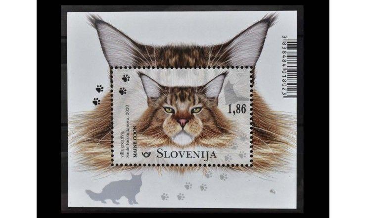 """Словения 2020 г. """"Породы кошек"""""""