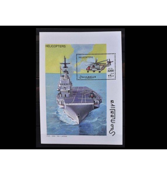 """Сомали 2000 г. """"Вертолеты"""""""