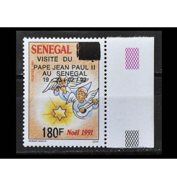 "Сенегал 1992 г. ""Визит Иоанна Павла II"" (надпечатка)"
