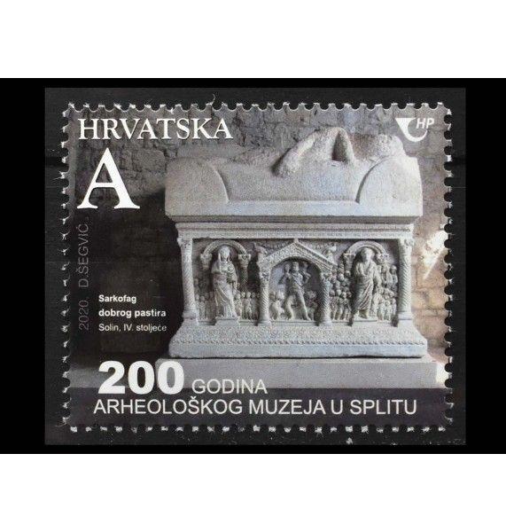 """Хорватия 2020 г. """"200 лет археологическому музею в Сплите"""""""