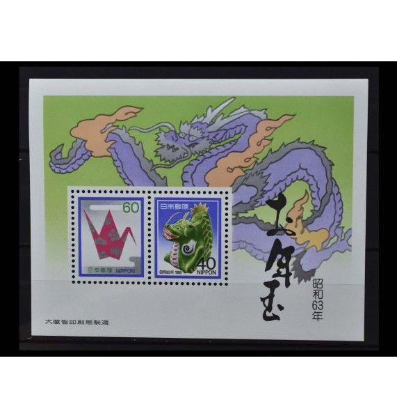 """Япония 1987 г. """"Новый год: Год дракона"""""""