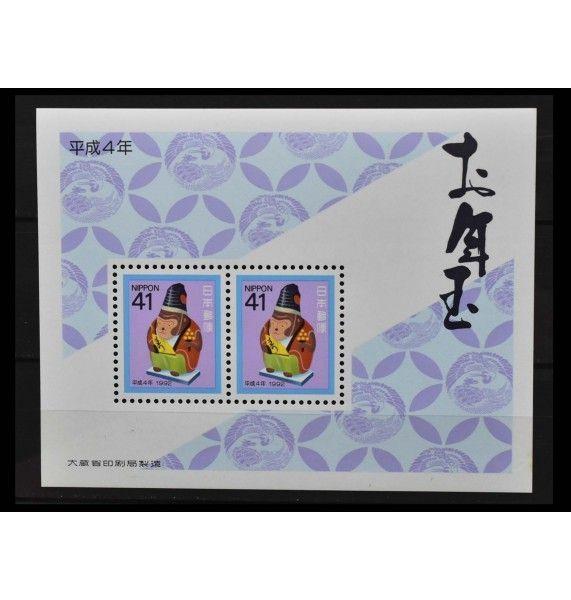 """Япония 1991 г. """"Новый год: Год обезьяны"""""""