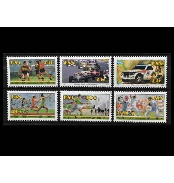 """ЮАР 1992 г. """"Спорт"""""""