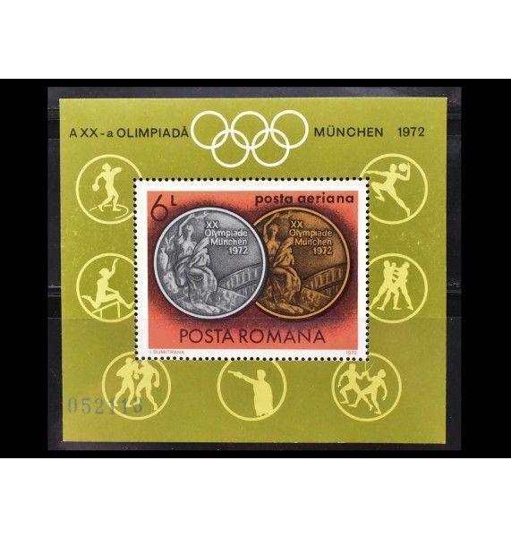 """Румыния 1972 г. """"Призеры летних Олимпийских игр, Мюнхен"""""""