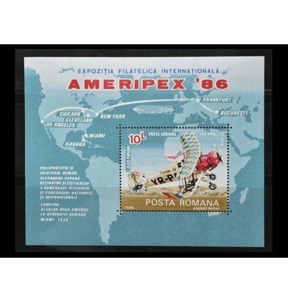"""Румыния 1986 г. """"Международная выставка марок AMERIPEX'86, Чикаго"""""""