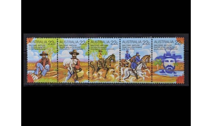 """Австралия 1980 г. """"Фольклор в Австралии"""""""