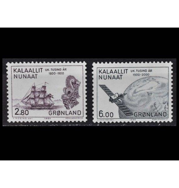 """Гренландия 1985 г. """"1000 лет колонизации Гренландии европейцами"""""""