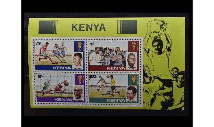 "Кения 1978 г. ""Чемпионат мира по футболу, Аргентина"""