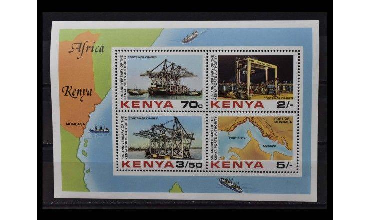 """Кения 1983 г. """"5 лет портовому управлению Кении"""""""