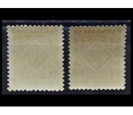"Мадагаскар 1947 г. ""Доплатные марки. Цифры в орнаменте"""
