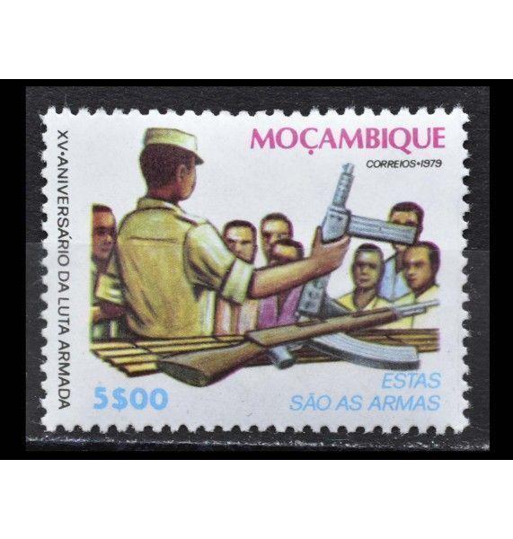 """Мозамбик 1979 г. """"15 лет народно-освободительной армии"""""""