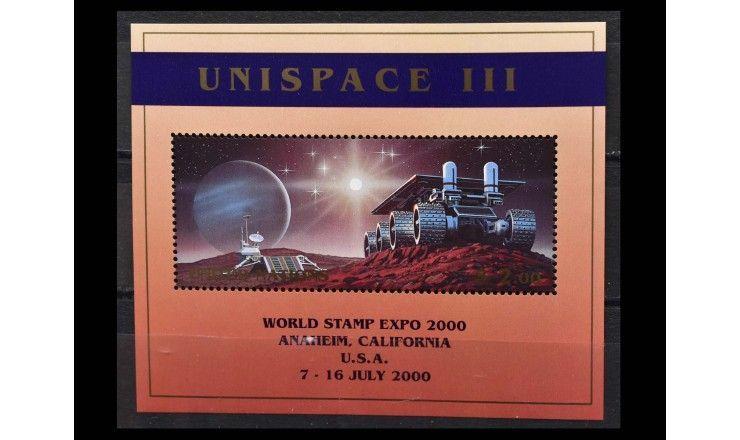 """ООН (Нью-Йорк) 1999 г. """"Международная выставка марок WORLD STAMP EXPO 2000, Анахайм"""" (надпечатка)"""