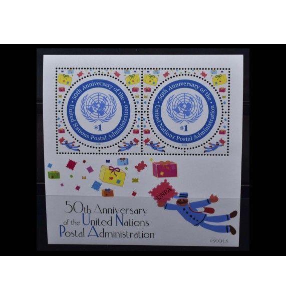 """ООН (Нью-Йорк) 2001 г. """"50 лет Почтовому управлению ООН (UNPA)"""""""