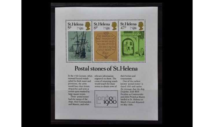 """Остров Святой Елены 1980 г. """"Международная выставка марок, LONDON 1980"""""""