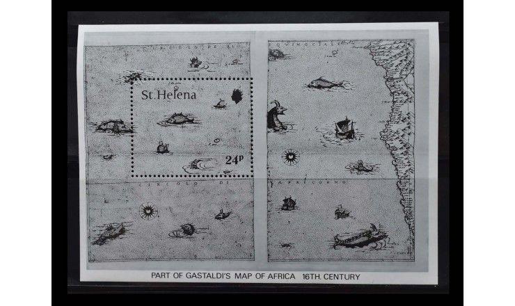 """Остров Святой Елены 1981 г. """"Карты Южной Атлантики"""""""