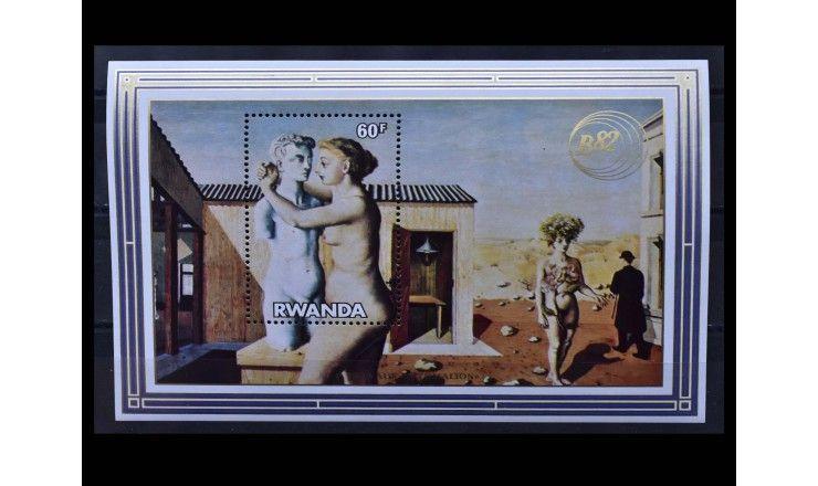 """Руанда 1982 г. """"Филателистическая выставка Philexfrance '82 и Belgica '82"""""""